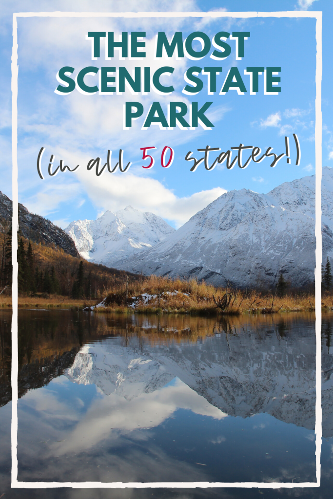 If you're looking for US road trip destinations you need this list of the Best US State Parks. With a top park for each state, this guide also includes the best hikes, waterfalls, tips & more! #USstateparks #beststateparksinAmerica #stateparksUSA